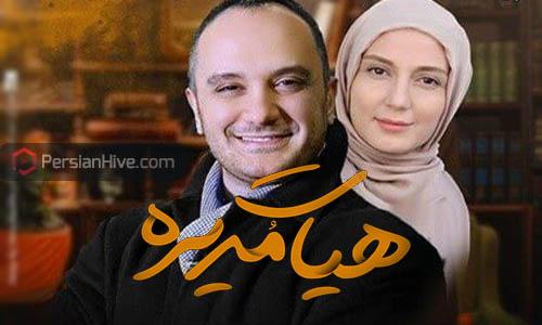 shahrzad season 3 part 8