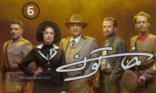 Khatoon – Episode 6